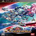 Gundam G Generation Icon