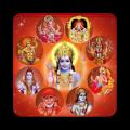 Aarti, Chalisa, Mantra Sangrah Icon