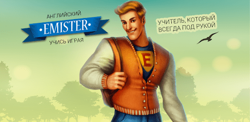 Английский язык с Emister apk