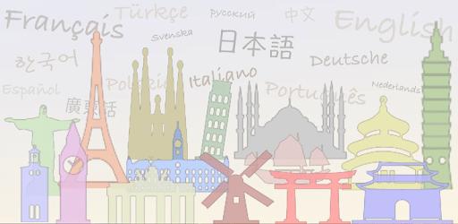 Learn Japanese Words Hiragana apk