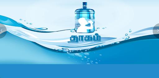 Thagam - Chennai Leading Water Suppliers apk
