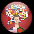 All Languages Translator Pro Icon