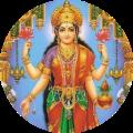 1008 names of Sri Mahalakshmi महालक्ष्मी १००८ नाम Icon