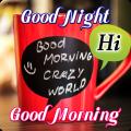 Good Morning Good Day Icon