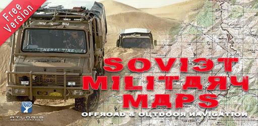 Soviet Military Maps Free apk