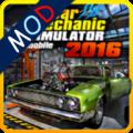 Car Mechanic Simulator 2016 (Mod) Icon