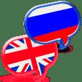 Русско Английский Разговорник Icon