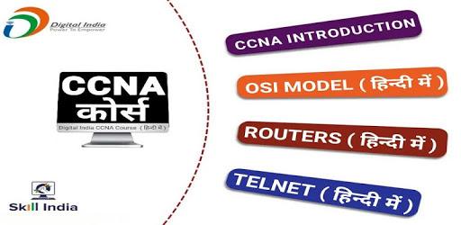 CCNA Course In Hindi - Digital India apk