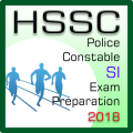 HSSC Police Constable SI Exam Preparation 2018 Icon
