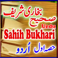 Bukhari Sharif Part One Urdu Icon