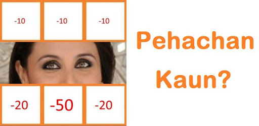 Pehchan Kaun : Bollywood Game apk