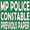 MP POLICE CONSTABLE PREVIOUS YEAR PAPER WITH PDF Icon