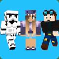 Minecraft Skins - MCPE Skins Icon