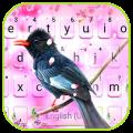 Flowers Garden Bird Keyboard Theme Icon