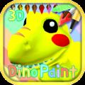 Dinosaur Coloring 3D - AR Icon