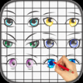 How to Draw Anime Eyes Easy Icon