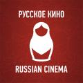Русское кино - фильмы, сериалы Icon