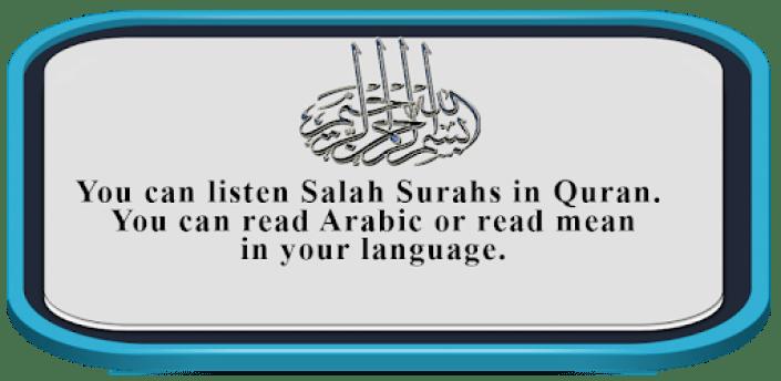 Salah Surahs with voiced apk