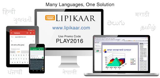 Lipikaar Hindi Keyboard apk