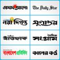 All Bangla Newspaper : Bangla News All Icon