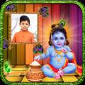 Chinni krishna Photo Frames Icon