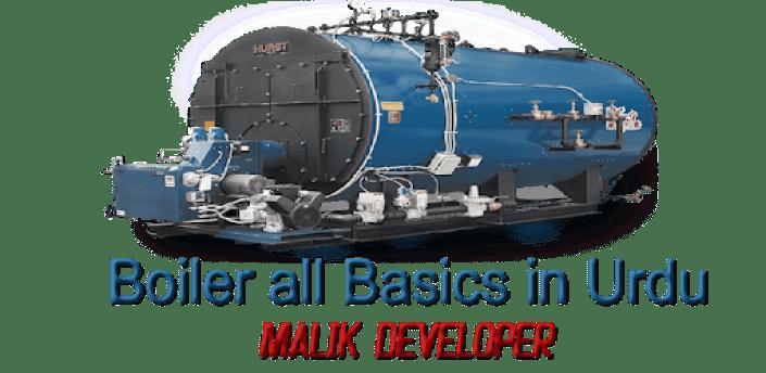 Boiler Basics in Urdu apk