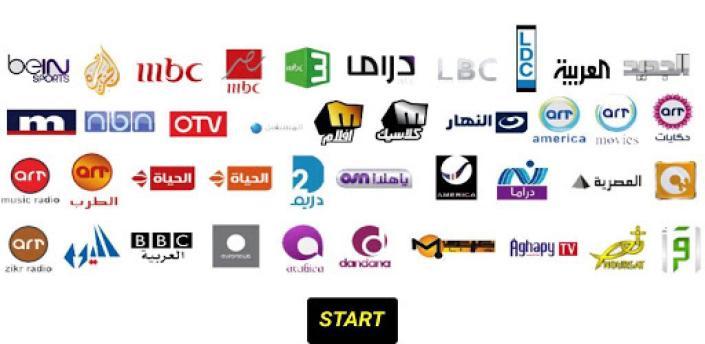 التلفاز العربي ARAB TV apk