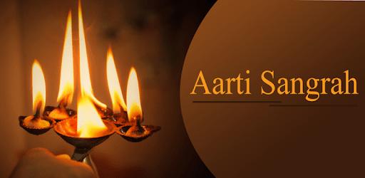 Aarti Sangrah apk