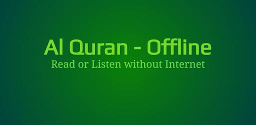 Al Quran - Read or Listen Qur'an Offline apk
