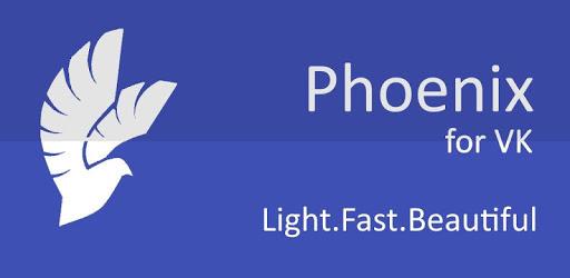 Phoenix Lite for VK apk