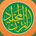 Quran Majeed - القرآن المجيد Icon