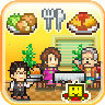 Cafeteria Nipponica Game Music Icon