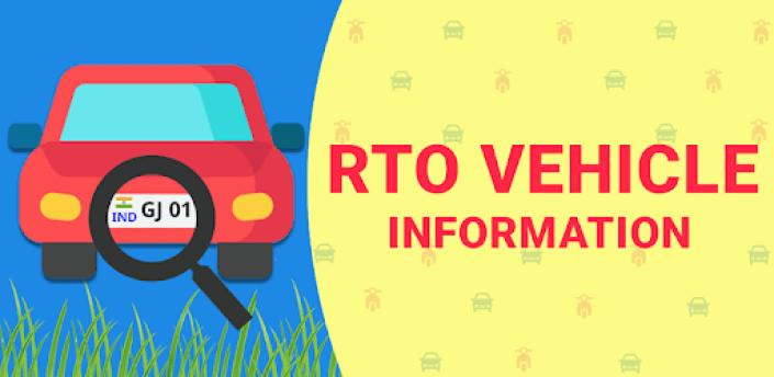 RTO Vehicle Information apk