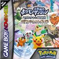 Pokemon: Fushigi Na Dungeon Icon