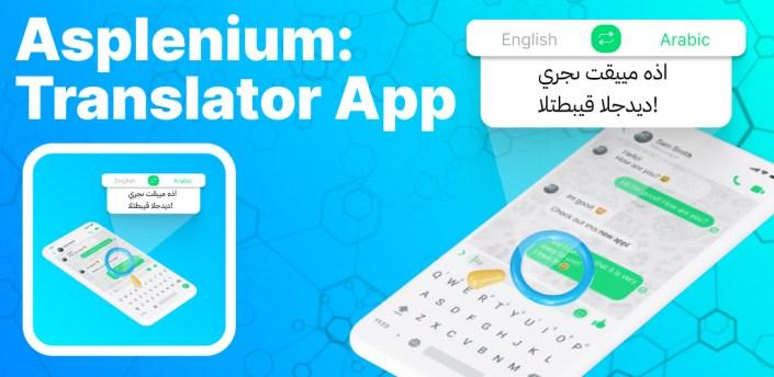 Asplenium: Translator App apk