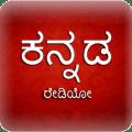 A2Z Kannada FM Radio   30+ Radios   Music & Songs Icon