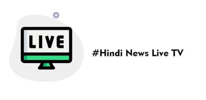 Hindi News Live apk