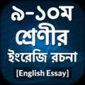 English Essay Icon