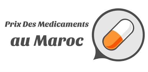 Medicaments au Maroc apk