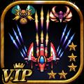 Galaxy Shooter - Falcon Squad Premium Icon