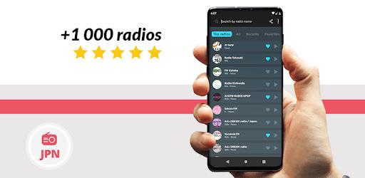 Radio Japan: FM Radio, Live Radio, Free Radio apk