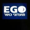 EGO GYM Icon