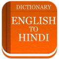 English to Hindi Translator & Hindi Dictionary Icon