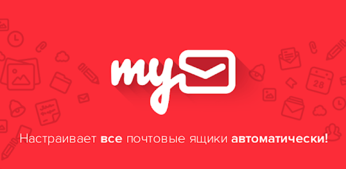 myMail – Email for Hotmail, Gmail and Outlook Mail apk