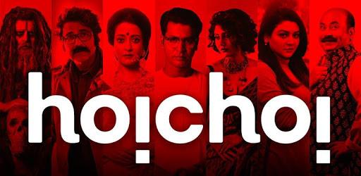 hoichoi - Bengali Movies | Web Series | Music apk
