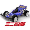 ミニ四駆 超速グランプリ Icon