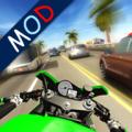 Highway Traffic Rider (Mod) Icon