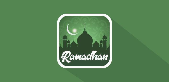 Lagu Ramadhan Lengkap apk