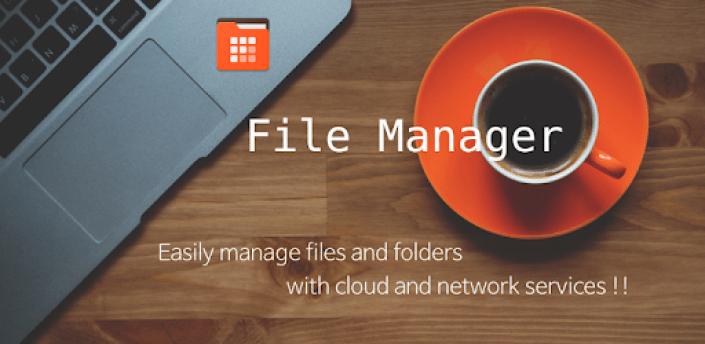 N Files - File Manager & Explorer apk