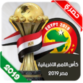 African Cup 2019 Egypt Icon